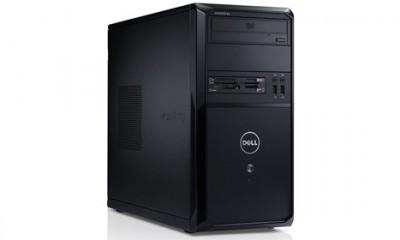 Mali, ali snažan desktop računar  %Post Title
