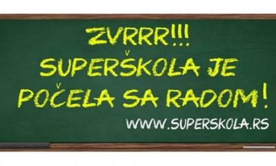 Super škola  %Post Title