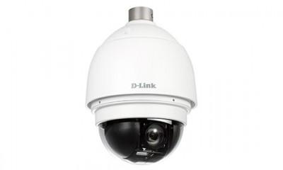 Prva full HD kamera za nadzor  %Post Title
