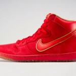 Nike za Kinesku Novu godinu  %Post Title