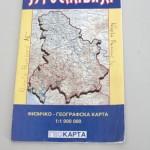 Devedesete kroz sećanje građana Srbije