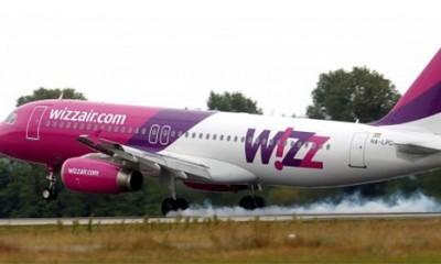 Wizz Air odlazi iz Beograda
