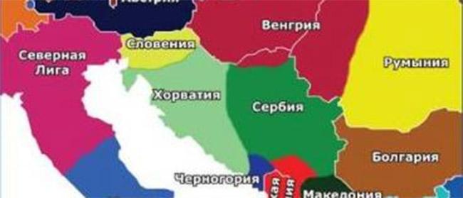 Ovako Rusi vide Evropu 2035.