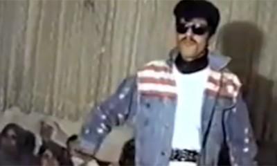 Zurka u Iranu iz 1991. godine