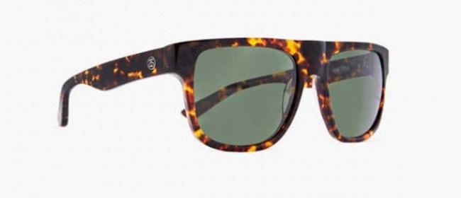 Naočare za sunce za leto 2014.