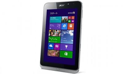 Acer Iconia W4-820 – odličan za sve namene!  %Post Title