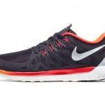Gej Nike patike