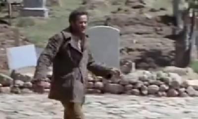 Umro Eli Valah