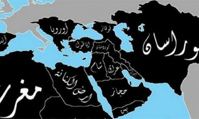 ISIL proglasio kalifat, Evropa sledeća na meti  %Post Title