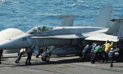 Zašto Amerika bombarduje Irak