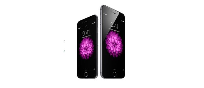 iPhone zvanično u Srbiji