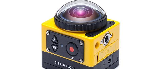 Kamera koja snima 360 stepeni