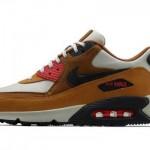 Luksuzni Nike