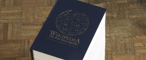 Odštampana Wiki