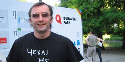 Ivan M. Lalić - Cinema City