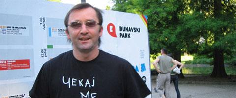 Ivan M. Lalić – Cinema City