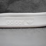 Opasno dobre adidas patike  %Post Title