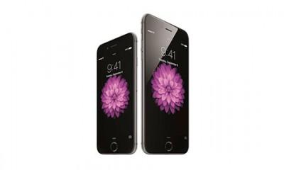 iPhone i u slobodnoj prodaji u Srbiji  %Post Title