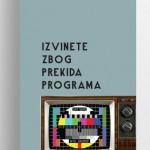 Posteri iz Jugoslavije