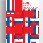 Posteri iz Jugoslavije  %Post Title