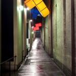 Urbani tetris