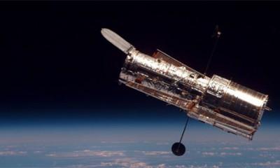 Hubble snimio tamnu materiju?