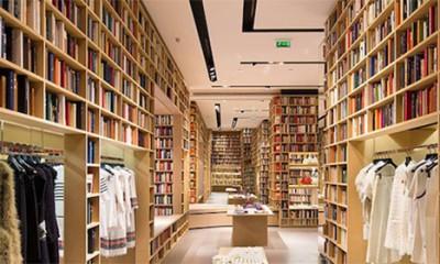 Ovako izgleda 50.000 knjiga