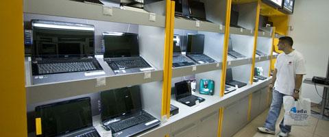 BenchHouse – Prodavnica računarske opreme