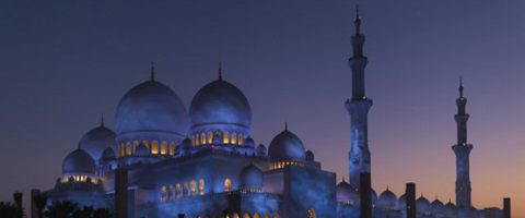 Džamija iz 1001 noći