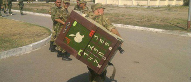 Ovako se kažnjava u ruskoj armiji
