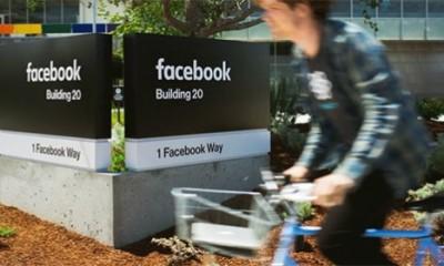 Facebook promenio logo  %Post Title