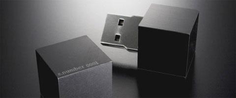 Najskuplji USB na svetu
