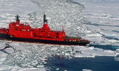 Rusija sada traži ceo Arktik