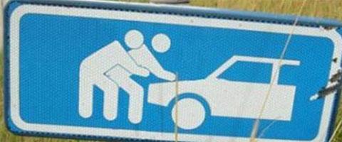 Zabavni znakovi pored puta