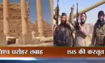 Isis razneo drevni hram u Siriji