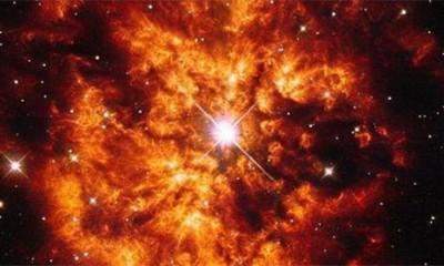 Neverovatna fotka vatrenog sveta iz dalekog svemira