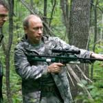 Pitanje za čitateljke: da li vam se sviđa Vladimir Putin?