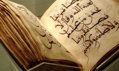Oktriven najstariji Kuran i to je vrlo važna vest  %Post Title