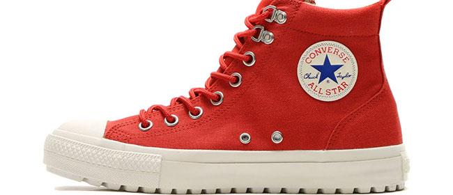 Converse čizme za sezonu jesen 2015, zima 2016.