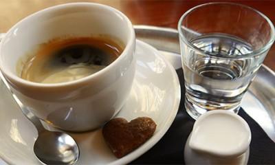Da li pijete kafu bez šećera?  %Post Title