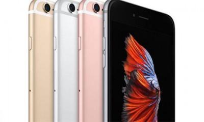iPhone 6s, zaista nisu svi isti  %Post Title