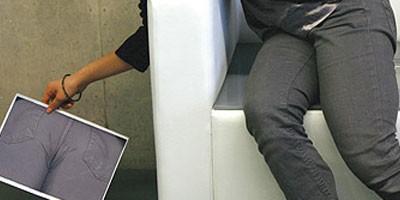 I-Bum - Stolica za blamiranje