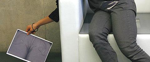 I-Bum – Stolica za blamiranje