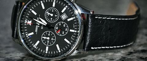 Sasvim običan ručni sat