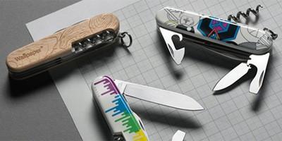Švajcarski nož