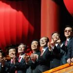 Kako da proslavite 60-godišnjicu komunizma  %Post Title