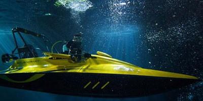 Vaš lični čamac-podmornica