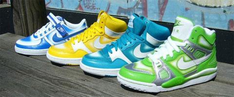 Volimo Nike