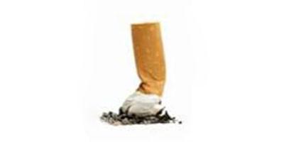 Ostavljanje cigareta  %Post Title