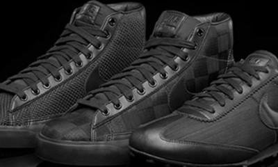 Nove Nike